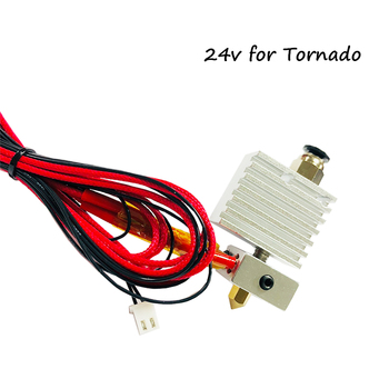 3D Printer Parts Hotend Nozzle Extruder Kit for TEVO Tarantula PRO/RS Tornado Ender3S CR10S Sidewinder X1 3D Printer Accessories 3d printer parts cyclops 2 in 1 out 2 colors hotend 0 4 1 75mm 12v 24v fan bowden with titan bulldog extruder multi color nozzle