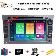 4 г + 32 Восьмиядерный Android 8,0 7 дюймов DVD плеер автомобиля для OPEL/ASTRA/Zafira/Combo с Canbus gps навигации радио Wi Fi RDS BT карты