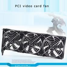 9 см Универсальный GPU двойное/три вентилятора партнер бесшумный PCI видеокарта двойной компьютер кулер шасси PCI-e Графика карта охлаждения