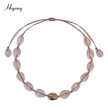 HIYONG Boho Handmade Summer Beach Shell Conch Rope Choker Necklace Adjustable Natural Seashell Necklace  Jewelry For Women Gift faux leather rope conch choker necklace