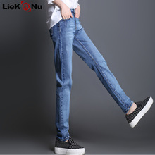 2016 Women Jeans For Women New Spring Wind Thin Loose Jeans Girl Female Haren Pantalone Femme