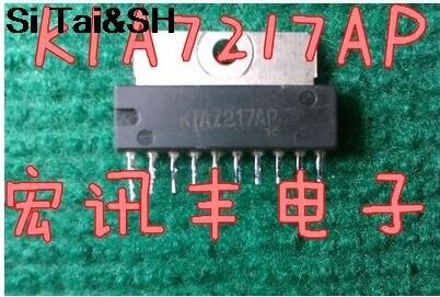 1pcs/lot KIA7217AP KIA7217 SIP-10