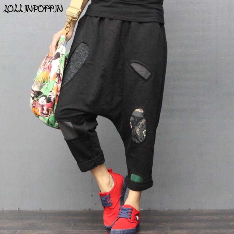 Streetwear Women Patched Black Harem Pants Drop Crotch Loose Cross Pants Elastic Waist Ankle Length Casual Pants Hip Hop