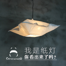 Nordic Round Pendant Lamp Thin and Flexible Dining Room Light Comfortable Folding Paper for The Studyroom Fixtures
