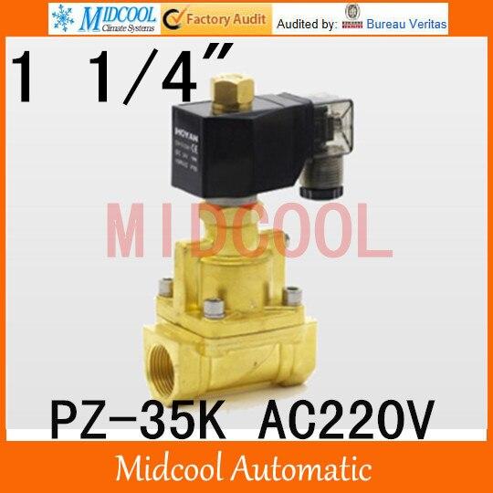 High temperature steam brass solenoid valve AC220V port 1 1/4steam type normal open type pz-35k