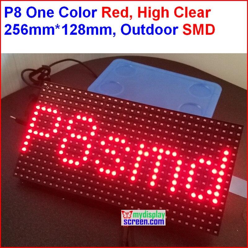 P8 extérieure led monochrome panneau, rouge couleur unique, haute luminosité, haute clair, 256mm * 128mm, ip65 conception, en plein air led rouge module