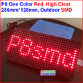 p8 outdoor led monochrome panel ,red single color, high brightness,high clear, 256mm * 128mm,ip65 design ,outdoor led red module