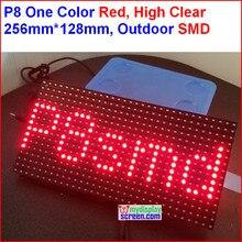 P8 открытый светодиодный монохромный панели, красный один цвет, высокая яркость, высокий ясный, 256 мм * 128 мм, ip65 дизайн, открытый красный светодиод модуля