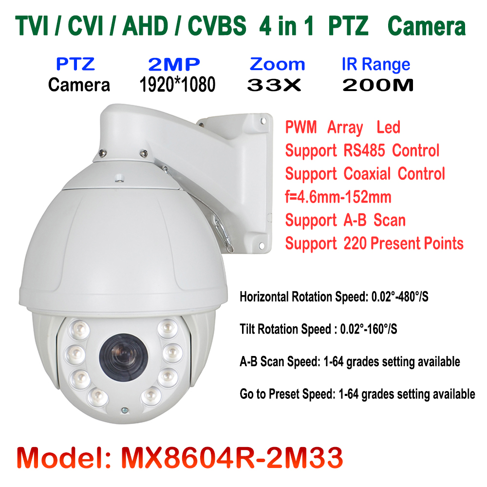 IR 200M 1080P 7.0Inch PTZ camera AHD / TVI / CVI / CVBS, 33X Zoom Sony IMX323 Chipset NVP2441 DSP CCTV High Speed Dome Camera ccdcam 4in1 ahd cvi tvi cvbs 2mp bullet cctv ptz camera 1080p 4x 10x optical zoom outdoor weatherproof night vision ir 30m