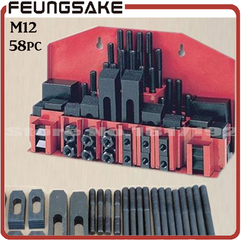 steel quality Metex milling machine clamping set m12 58pcs mill clamp kit vice shipping by DHL 1SET, clamping tool milling drill press bench 580w stroke 60mm clamping range 1 5 13mm 4000rpm high speed diy drilling mill machine