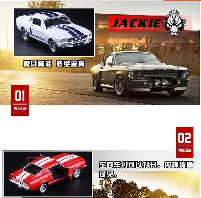 Candice guo! New arrival Kinsmart super cool 1:38 crown 1967 ford mustang GT GT500 cobra alloy car models birthday gift 1pc