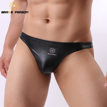 black men briefs health care tourmaline prostate boxer magnetic therapy penis enlargement underpants male sexy underwear Leather Brave Person Underwear Men Sexy Briefs Penis Pouch Panties Bulge Polyester Underpants Male Box Seamless Slip Gay Black