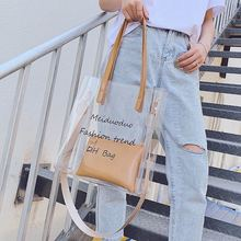 Summer Single Shoulder Large Bag Girl 2019 New Type Slant Korean Version Baitao Transparent Master Capacity Ha