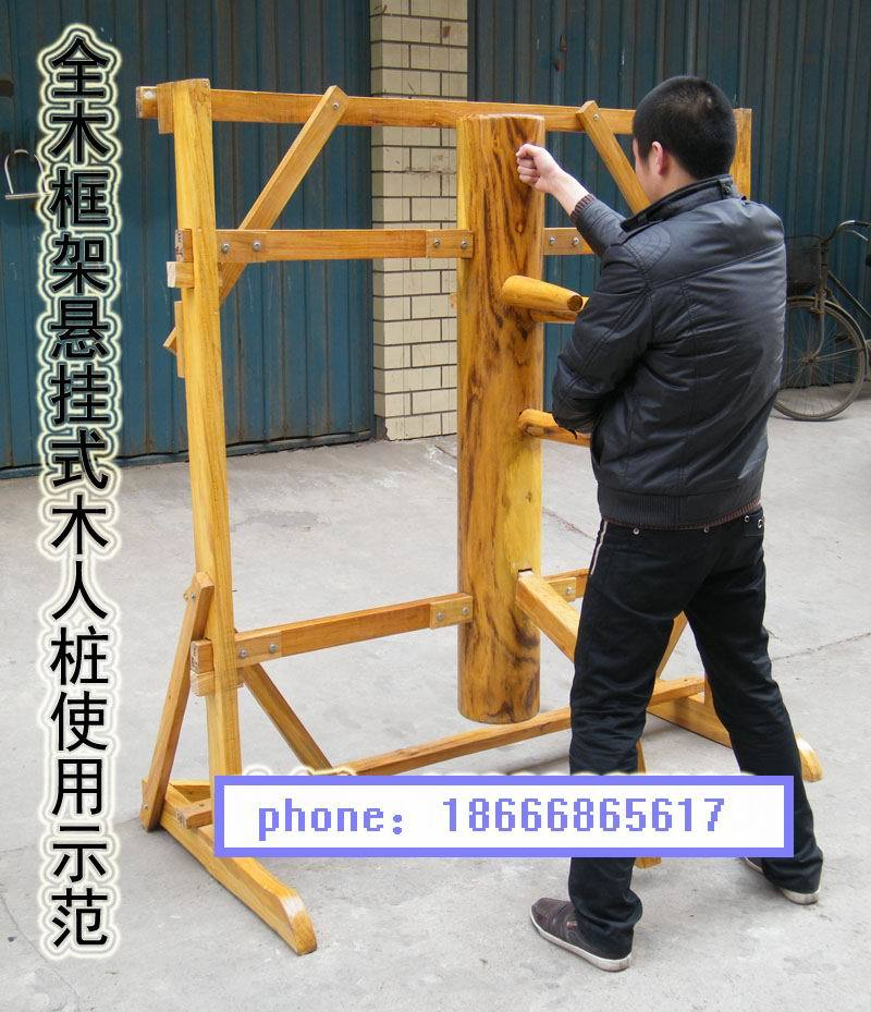 Brown Color Framed Adjustable Wing Chun Wooden Dummy Made of Solid Elm Wood wing chun mind wooden dummy sale mook yang jong made of iron body free shipping
