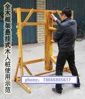 Brown Color Framed Adjustable Wing Chun Wooden Dummy Made of Solid Elm Wood