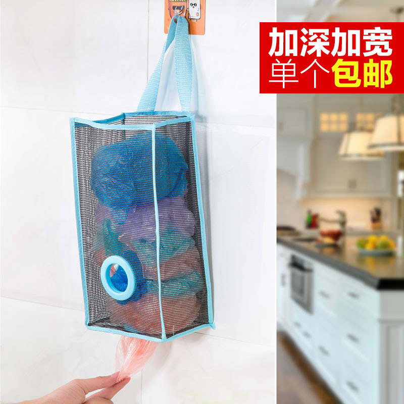 Compare Prices on Plastic Bag Cover- Online Shopping/Buy Low Price ...