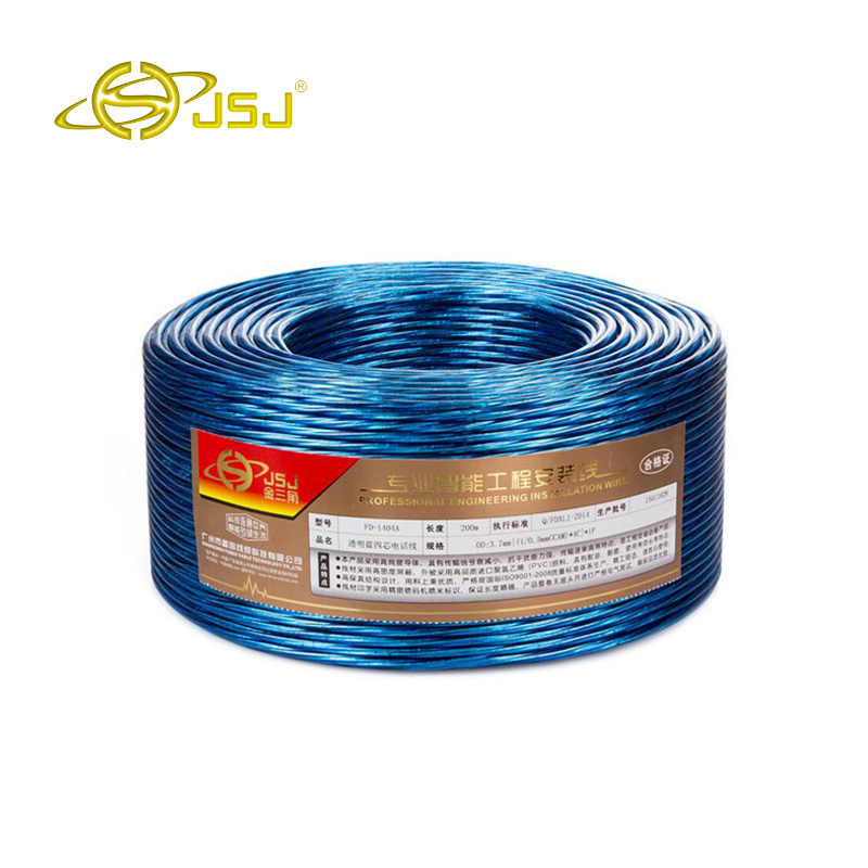 High Quality 5M Solid RCA Cable Triple Shielded 2R To 2R RCA Audio ...