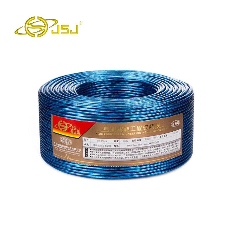 JSJ 99.99% oxygen free copper shield project cable 4 wire shielded ...