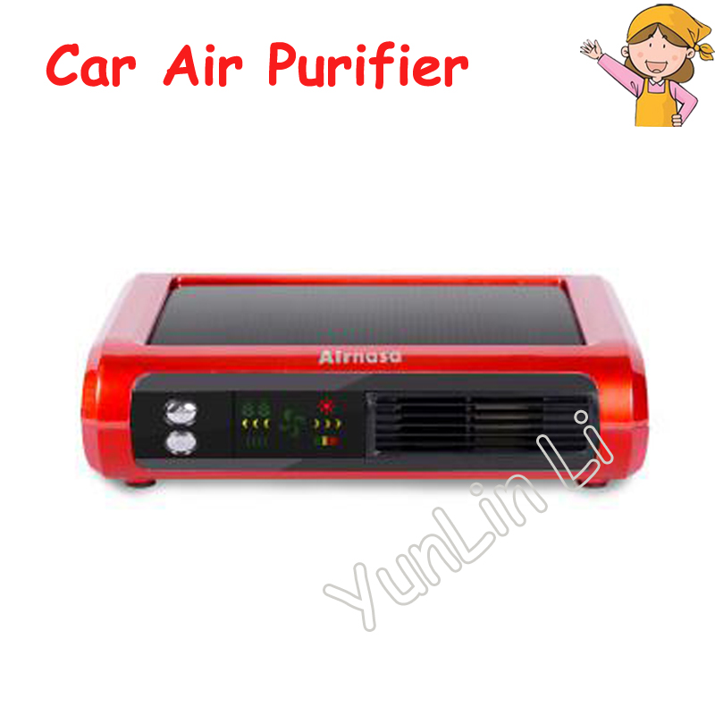 Car Air Purifier Solar Mute Medical Grade Hepa Negative Ion Oxygenation Activated Carbon Air167 2016 hot selling car hepa activated carbon filter car air purifier with ce