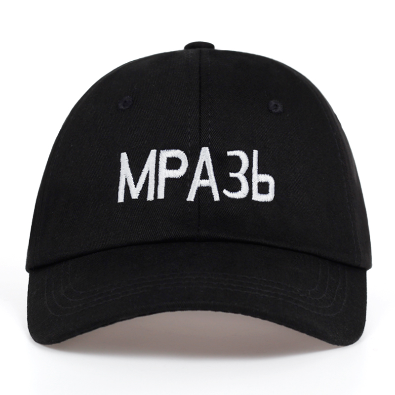 High Quality MPA3b Letter Embroidery Cap 100%cotton Fasihon Baseball Caps Men Women Leisure Hats Summer Outdoor Dad Hat