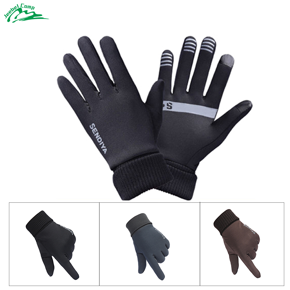 Men Women Suede Leather Sport Gloves Thermal Walking Driving Touch Screen Gloves