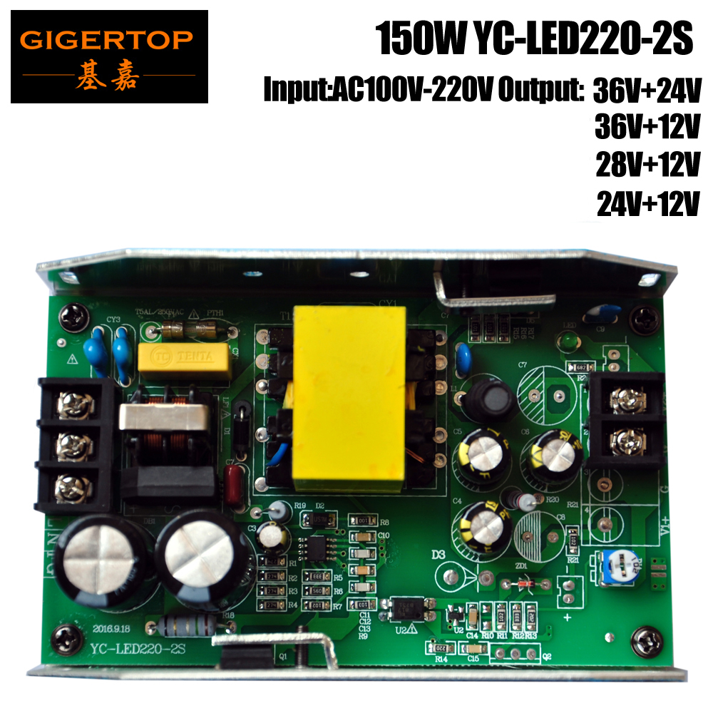YC-LED200-2S 150 W 54 0.5 W/0.75 W/1 W/2 W/3 W Led Par lumière Alimentation 36 V/32 V/28 V/24 V/12 V Tension de Sortie Par64 P32 Carte de Puissance