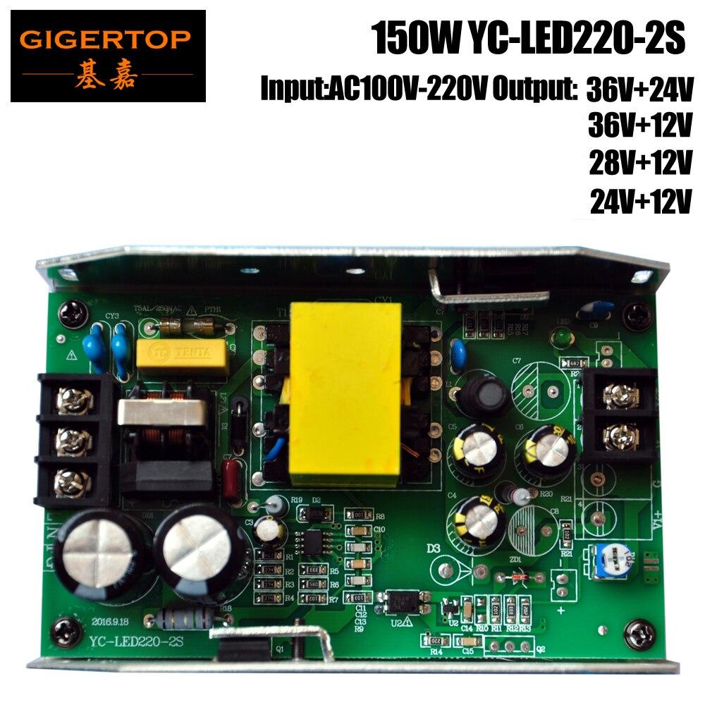 YC-LED200-2S 150W 54 0.5W/0.75W/1W/2W/3W Led Par Light Power Supply 36V/32V/28V/24V/12V Voltage Output Par64 P32 Power BoardYC-LED200-2S 150W 54 0.5W/0.75W/1W/2W/3W Led Par Light Power Supply 36V/32V/28V/24V/12V Voltage Output Par64 P32 Power Board