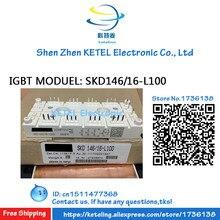 цена на SKD146/16-L100  SKD146/16-L105  SKD146/16-L140 / SKD100GAL124D7 /   IGBT moduel