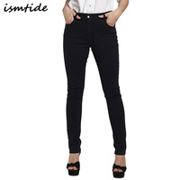 New Spring Fashion Pencil Jeans Woman High Waist Full Length Zipper Slim Fit Skinny Women Pants