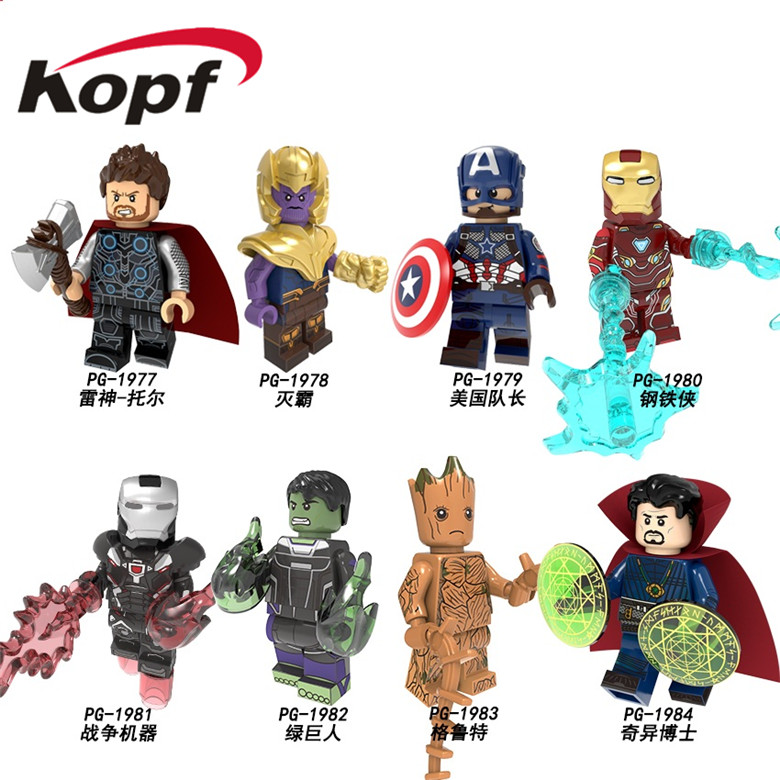 PG8226 Single Sale Super Heroes Model Thor Thanos America Captain Iron Man Bricks Hulk Building Blocks Children Gift Toys