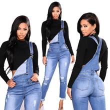 Lguc.H Denim Overalls Ripped Jeans for Women High Waist Jumpsuits Stretch Pants