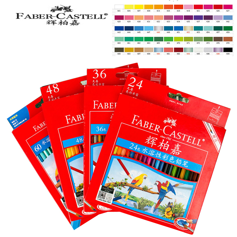 Faber-Castell 24/36/48/60 Colors Water Soluble Colored Pencils Set  Professional Drawing Colored pencil  School Art Supplies faber orizzonte eg8 x a 60 active