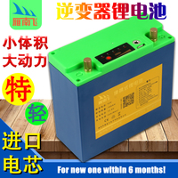High power 12V,12.6V 100AH/120AH Li ion lithium polymer USB rechargeable Batteries For portable Emergency/motors Power source