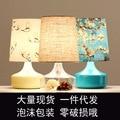 Moderne Holz Tisch Lampe E27 AC110V 240V EU UNS Stecker Student Tisch Lampe Schlafzimmer Nacht Lampe Innen Wohnzimmer Schlafzimmer Lampe-in Tischlampen aus Licht & Beleuchtung bei