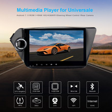 Mobil 2 DIN Radio Android 9.0 GPS Navi untuk KIA RIO/K2 Auto Radio Navigasi Head Unit Video Multimedia Stereo akses Internet Nirkabel Bt RDS 2 GB RAM(China)