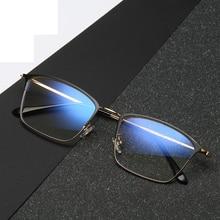 Tytanowe okulary z lekkiego stopu rama mężczyźni Ultralight kobiety w stylu Vintage okulary korekcyjne anty niebieskie Ray oprawki na okulary 9007