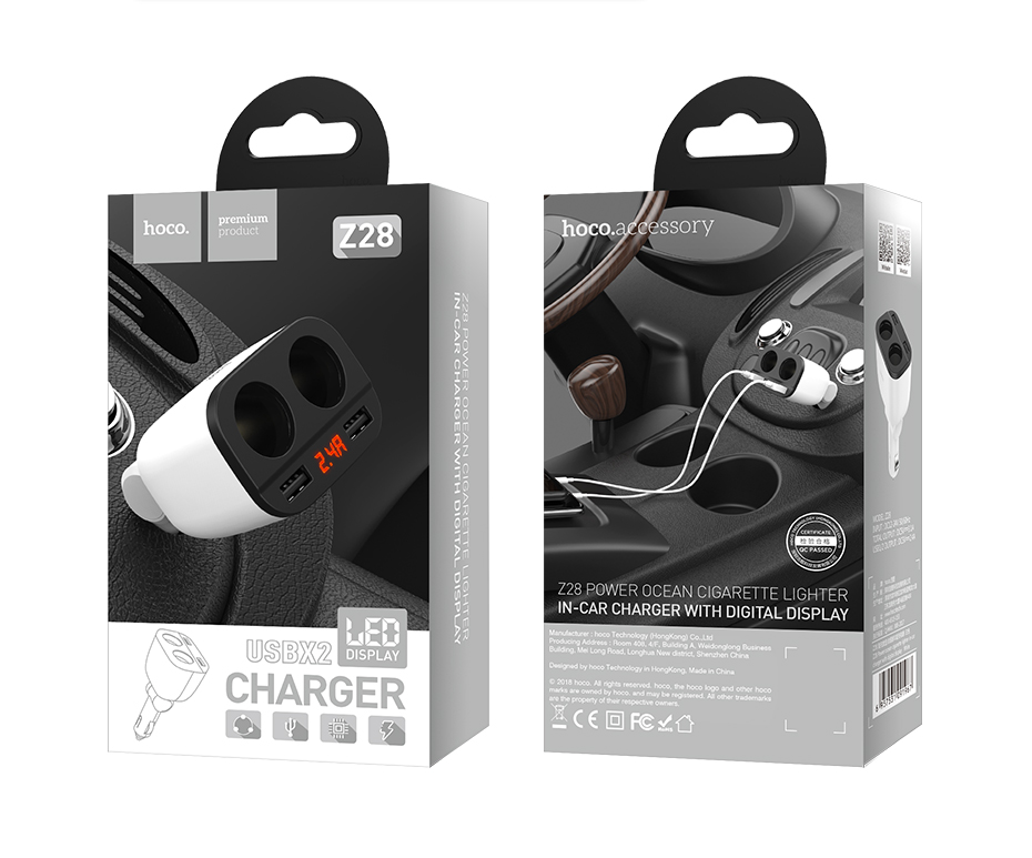 hoco-z28-power-ocean-cigarette-lighter-in-car-charger-with-digital-display-package