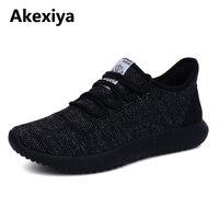 2017 Summer Men Running Shoes Ultra Light Damping Sneakers Outdoor Brand Yeezys Air Boost 350 Man