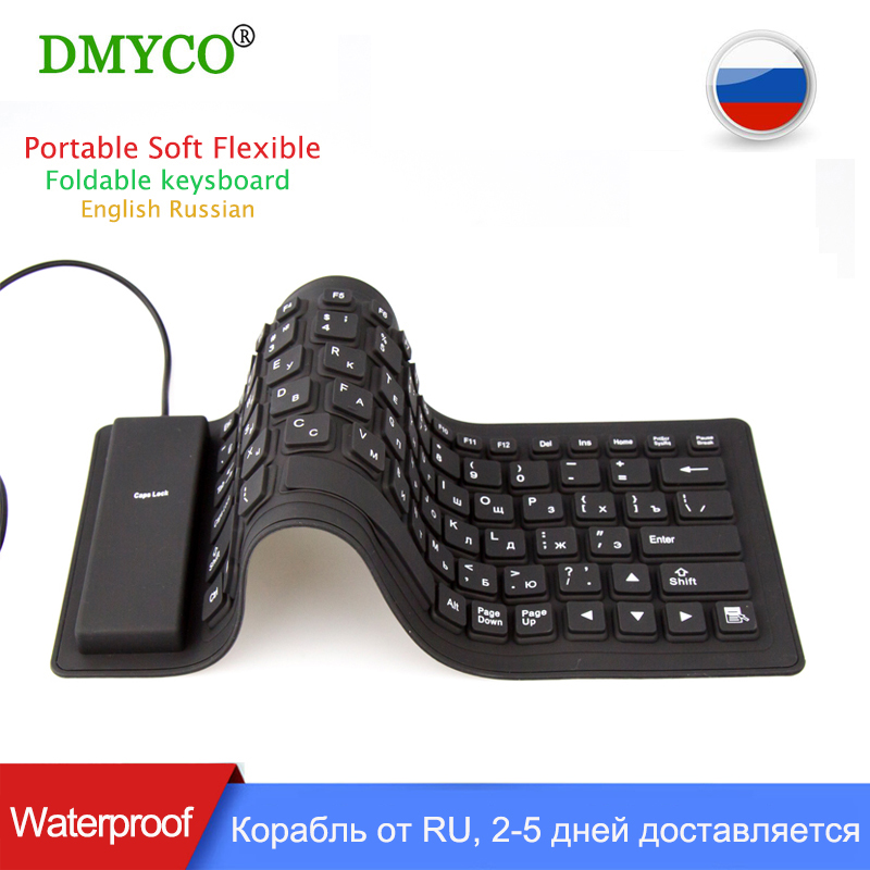 Portable USB Keyboard Russian Version Flexible Water Resistant Soft Silicone Mini Gaming keyboard for Tablet Computer Laptop PC 2017 slim mini portable flexible soft silicone usb gaming keyboard foldable for laptop computer optical wired keyboard black