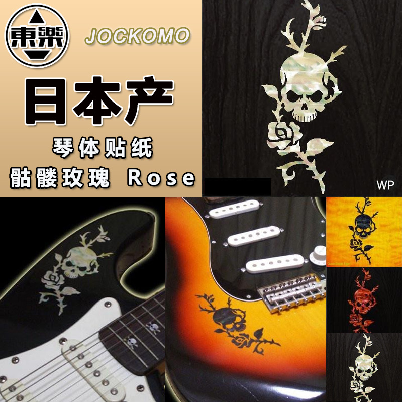 Inlay Sticker Decals Rose Skull for Electric Guitar or Bass Guitar guitar or bass tree of life fretboard silver color inlay ultra thin sticker