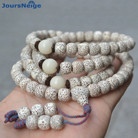 Wholesale Hainan Xing Yue Natural Bodhi Bracelets Dry Grinding 108 Beads High Density Wood Necklace Lucky for Men Women Jewelry