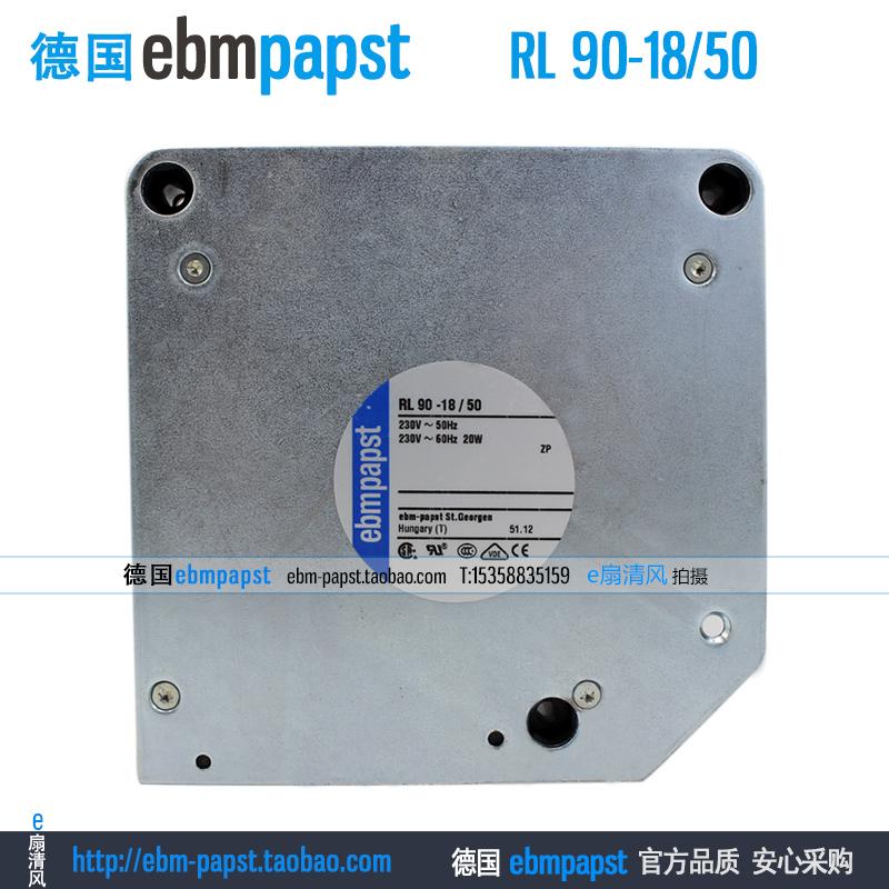 EBM papa ventiladores 220vac 20w 90-18//50 RL