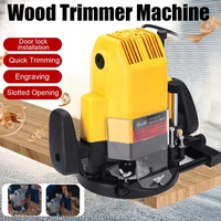 1350W 220V Electric Plunge Router 1/2 Wood Routing Machine Collet Electric Router Woodworking Trimmer Trimming Machine