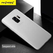 0.3mm Ultra Thin Matte Plastic Back Cover Case For Samsung Galaxy S9 S9 Plus Phone Case Fashion Case for Samsung S9 Plus стоимость