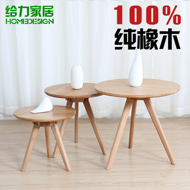 Small Round Coffee Table Solid Wood Ikea Simple Scandinavian Rounded Oak Futon Sofa Side A