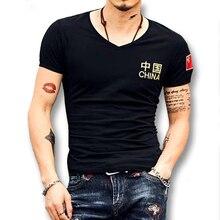 2017 Hombres de Verano de Manga Corta Camisetas Tes de las Tapas Camiseta Hombre los hombres de Moda Casual Delgado Se Adapta O Cuello Camisetas Outwear M-5XL