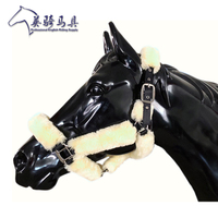 Advanced simulation of Mao led Horse Bridle horsemanship leading pull grain Rong to thicken anti horsemanship water levers