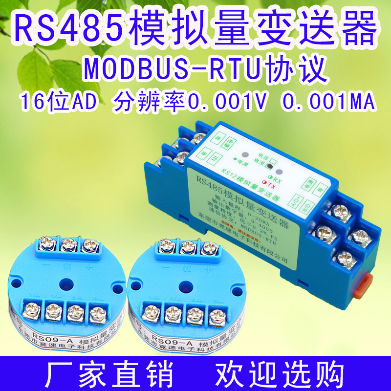 все цены на Current Voltage Transmitter Non Isolated 0-20MA/0-10V MODBUS онлайн