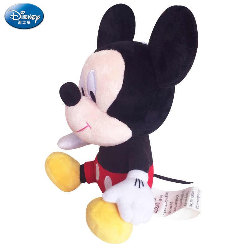 Дисней плюшевые игрушки Микки маленькие куклы плюшевые игрушки куклы плюшевые Дисней парк развлечений памятный детский подарок на день рождения 20 см