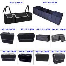 Organizator bagażnika samochodowego pudełko torba do przechowywania składana uniwersalna torba do przechowywania pnia pudełko do układania Tidying akcesoria samochodowe Car Styling